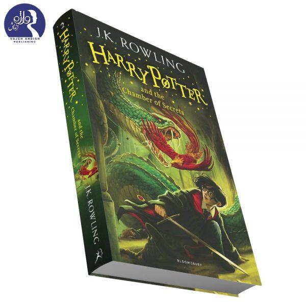 رمان Harry Potter and the Chamber of Secrets