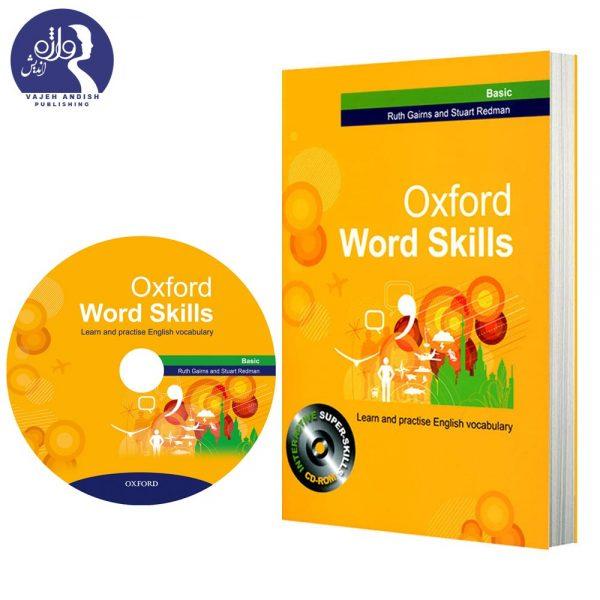 جلد و سی دی کتاب زبان Oxford word skills Basic