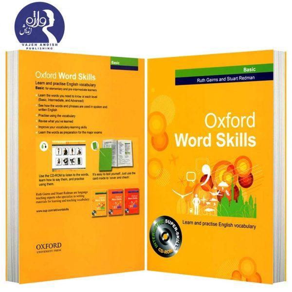 پشت و روی جلد کتاب زبان Oxford word skills Basic