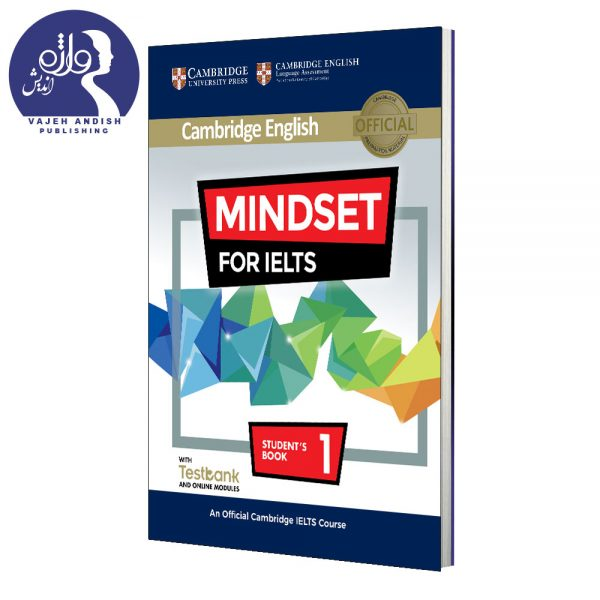 کتاب زبان Mindset For IELTS 1