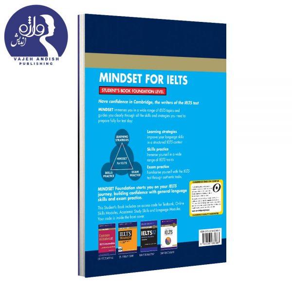 پشت جلد Mindset for IELTS Foundation