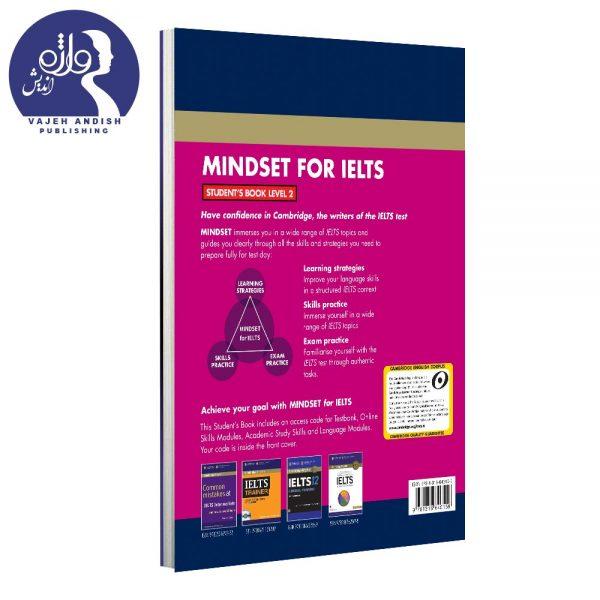 پشت جلد کتاب زبان Mindset For IELTS 2