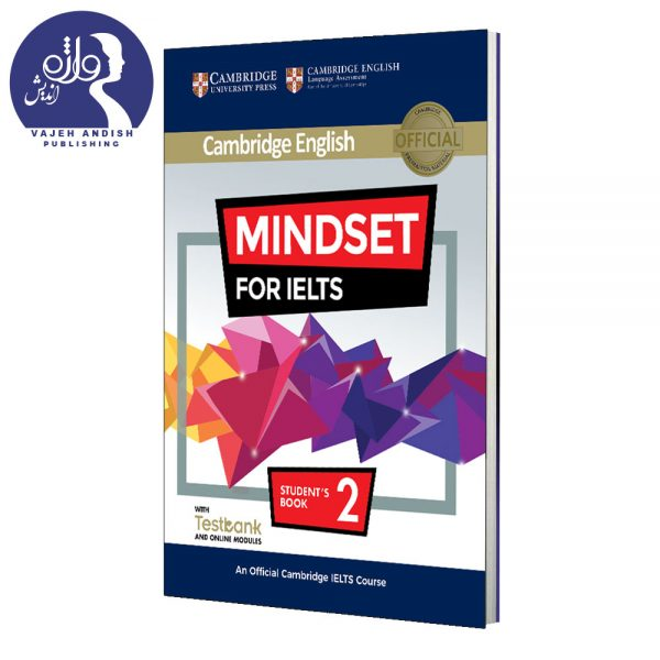 کتاب زبان Mindset For IELTS 2