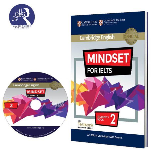 روی جلد و سی دی Mindset For IELTS 2