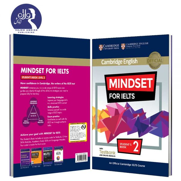 پشت و روی جلد Mindset For IELTS 2