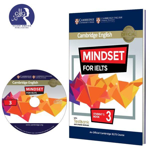 سی دی و روی جلد mindset for IELTS 3