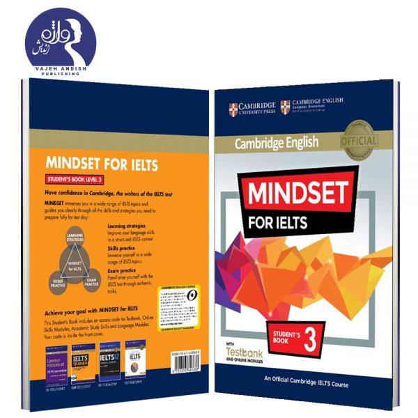 پشت و روی جلد کتاب زبان Mindset for IELTS 3