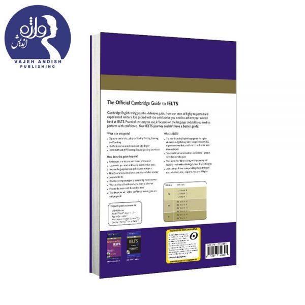 پشت جلد کتاب زبان The Official Guide to IELTS