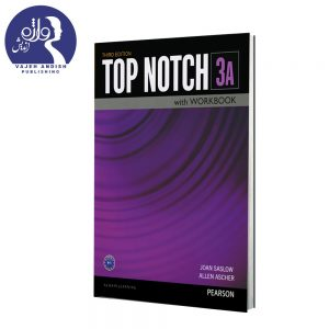 کتاب زبان Top Notch 3A ویرایش سوم