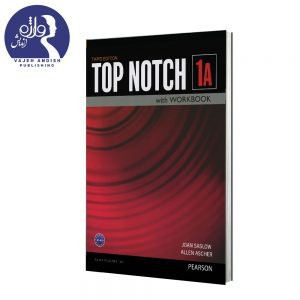 کتاب زبان Top Notch 1A ویرایش سوم