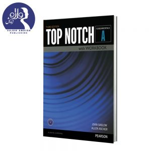 کتاب زبان Top Notch Fundamentals A ویرایش سوم