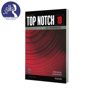 کتاب زبان Top Notch 1B ویرایش سوم