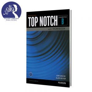 کتاب زبان Top Notch Fundamental B ویرایش سوم