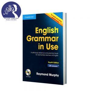 کتاب زبان English Grammar in Use