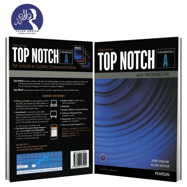 پشت و روی جلد کتاب top notch fundamentals