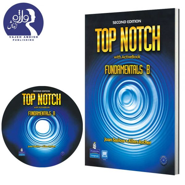 سی دی و روی جلد top notch fundamental b