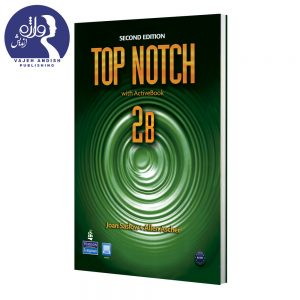 کتاب زبان Top Notch 2B