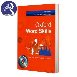 روی جلد کتاب زبان Oxford word skills Advanced