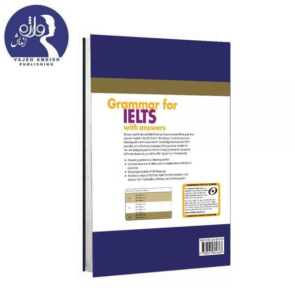پت جلد کتاب زبان Grammar for IELTS