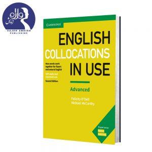 کتاب زبان English Collocations in Use Advanced