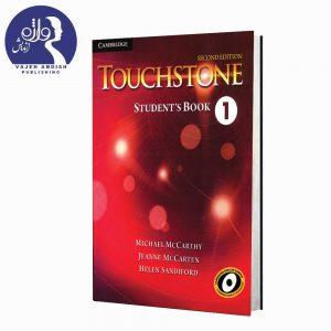 کتاب زبان Touchstone 1