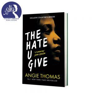 رمان The Hate u Give
