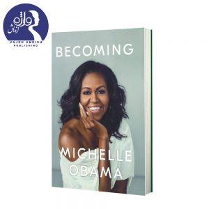 رمان Becoming اثر Michelle Obama
