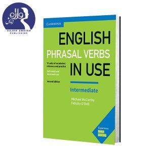 کتاب زبان English Phrasal Verbs in use Intermediate