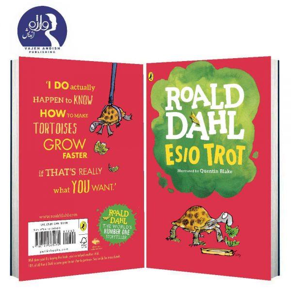 کتاب Esio Trot اثر Roald Dahl